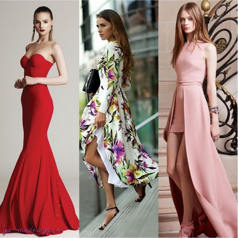 Элегантные платья