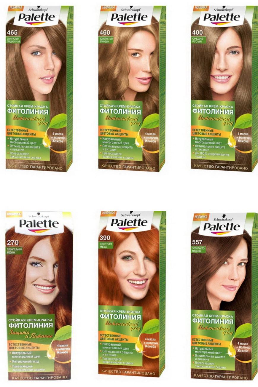 Паллет краска для волос палитра цветов фото