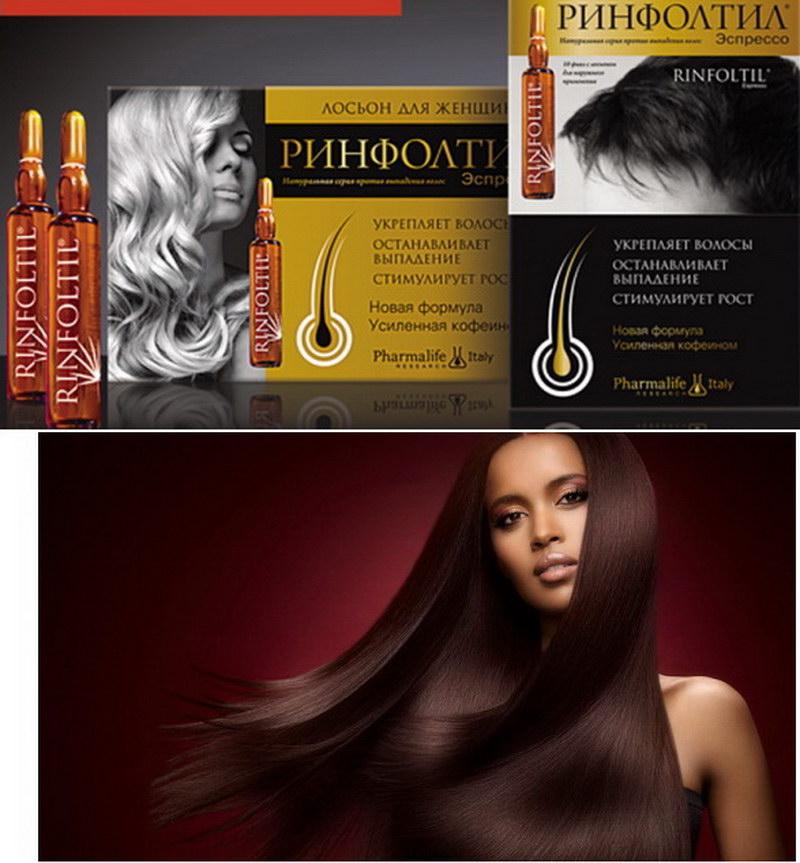 Алоэ масло для роста волос амла купить желании можно заменить