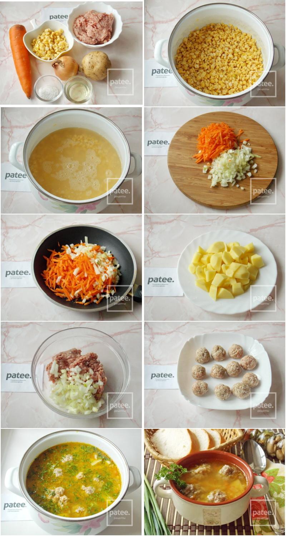 Как приготовить вкусные фрикадельки?