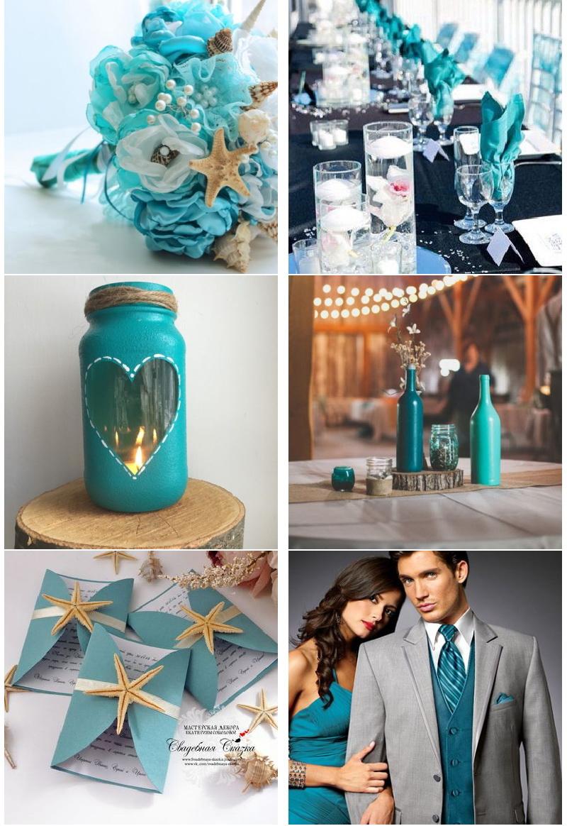 Бирюзовая свадьба - фото-идеи, как все устроить